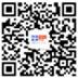 威海环球教育微信